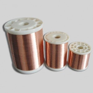 Metallized Copper Stranded Wire